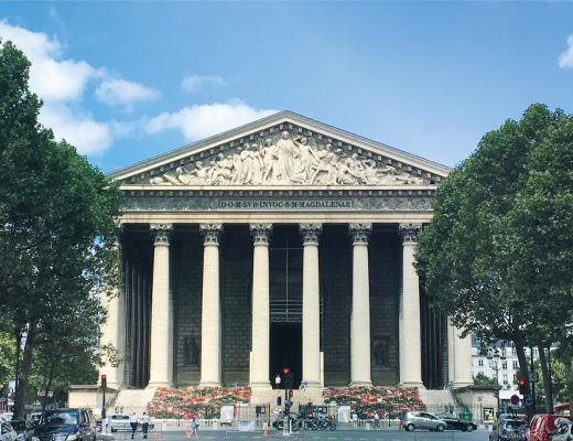 Pantheon Paris Greek Expat France BiniBlog
